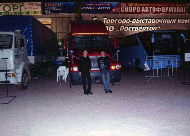 Автомобильная выставка в Ростове. Фото 1