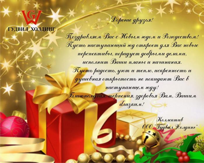 С наступающим Новым 2010 годом!!!. Фото 1