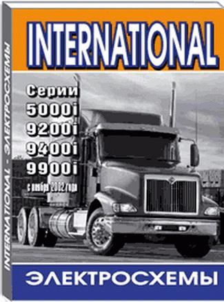"""Новая книга """"Сборник электросхем International 5000i,9200i,9400i,9900i (c 04/11/2002)"""". Фото 1"""
