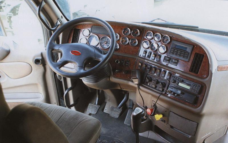 Американский денди на наших дорогах. Грузавтоинфо 7(33) 2006г.. Фото 2