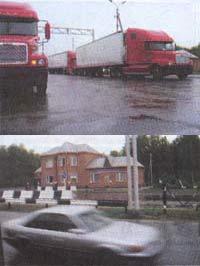 Путешествие из Петербурга в Иркутск. Автомаркет плюс спорт N27(503) Лето 2005. Фото 7