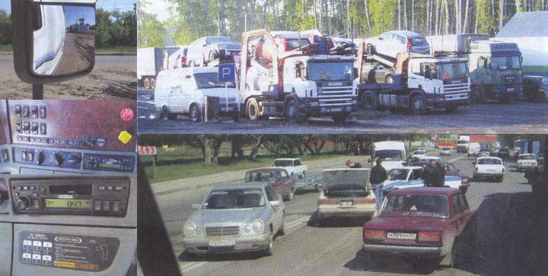 Путешествие из Петербурга в Иркутск. Автомаркет плюс спорт N27(503) Лето 2005. Фото 5