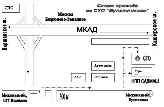 Склад запчастей в Москве. Фото 1