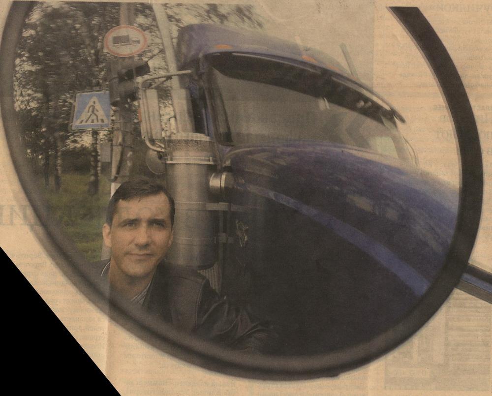 """Знак загрузил тягачи  (""""Деловой Петербург""""N161 (2238) от 01.09.2006). Фото 1"""