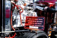 В Америке двигатели-